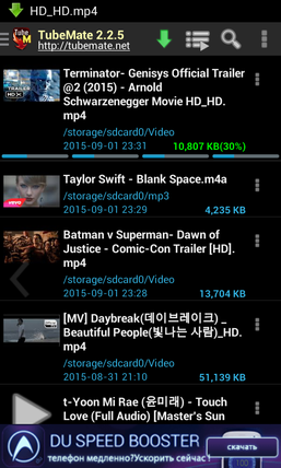 Tubemate Apk Download Latest Version 2 4 9 For Android